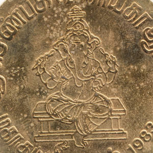 coins_ind1 copy 2-2
