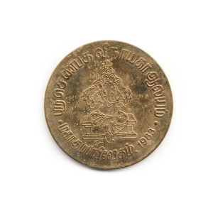coins_ind1 copy 2